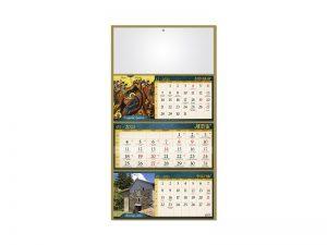 Zidni kalendar: 3 x 12 listova, tromesečni, trodelni