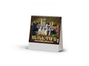 Stoni kalendar: 15 listova, mesečni