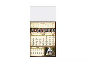 Zidni kalendar: 12 listova, mesečni